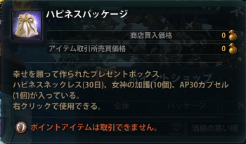 2012_9_21.jpg