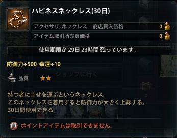 2012_9_21_1.jpg