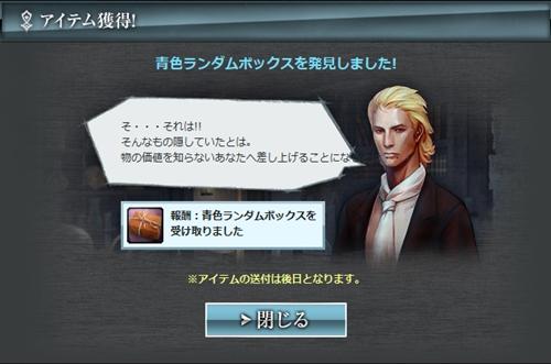 2012_9_26.jpg
