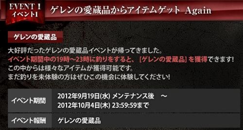 2012_9_30_turi.jpg
