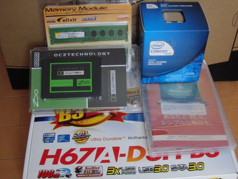 blog20120715-1.jpg