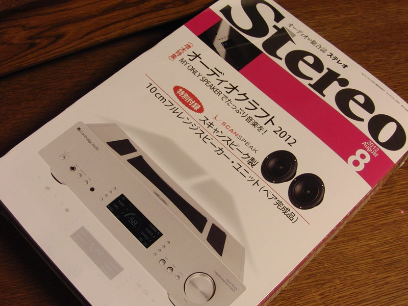 blog20120724-1.jpg