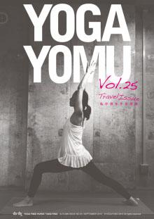 yogayomu_new