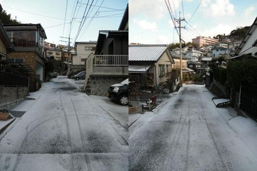 1月16日家の前の坂