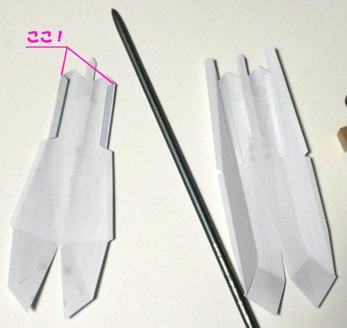 胴体と垂直尾翼2