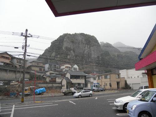 三川の岩山