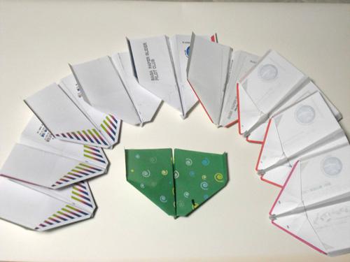 飛行機 折り紙 紙飛行機 折り紙 : idekun.blog10.fc2.com