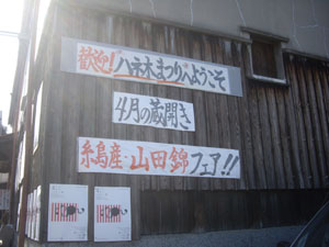 hanami (4)