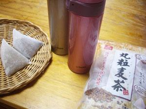 okurimono (1)