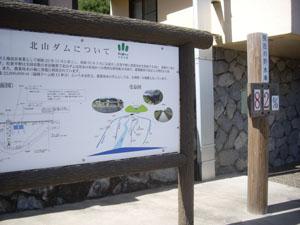 七山 (4)