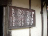 七山 (10)