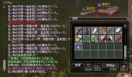 20120531_011156514.jpg