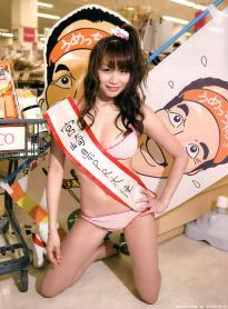 aoshima_akina_g036.jpg