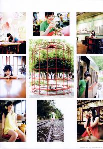 suzuki_airi_g008.jpg