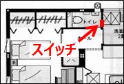 1階トイレ間取り3