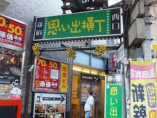 広州市場10