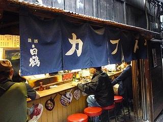 広州市場11