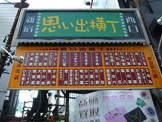 広州市場13