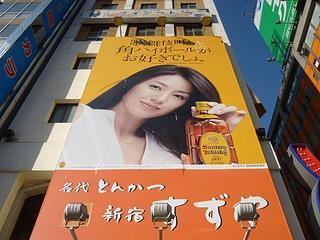 広州市場14