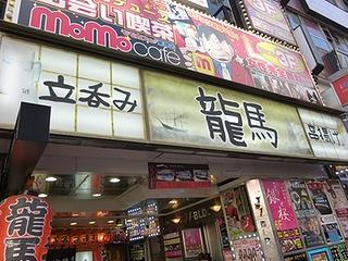 広州市場16