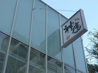 広州市場17