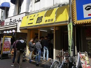赤羽駅02