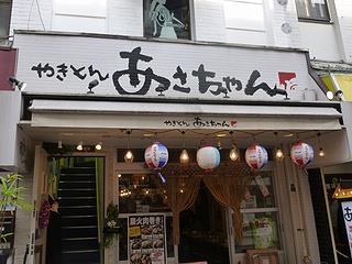 赤羽駅16