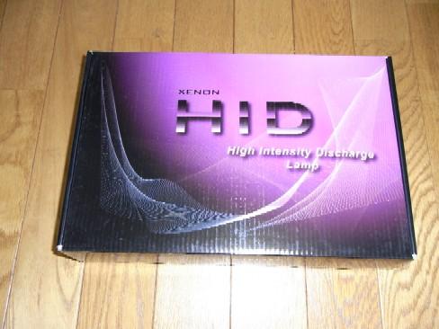 HID002.jpg