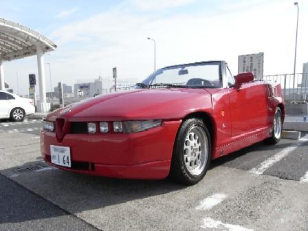 RZR001.jpg