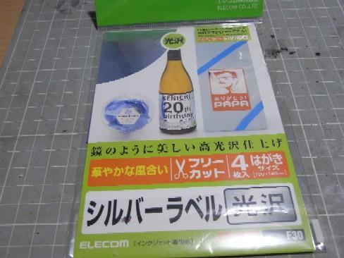 ZCP022.jpg