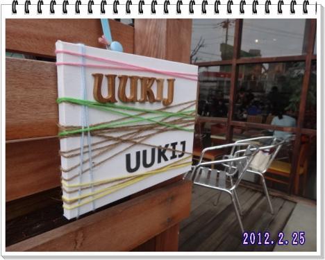 2012_0225_145328-DSC02670.jpg