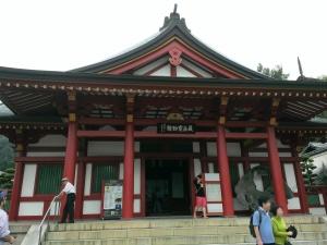 厳島宝物館