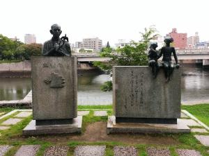 鈴木三重吉記念碑