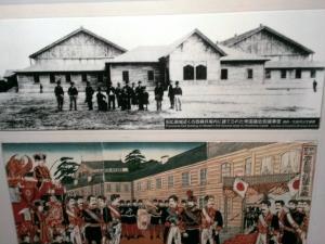 広島に建てられた国会議事堂