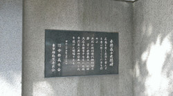 Imag0276
