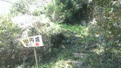 Imag0576