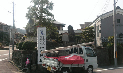 Imag3571