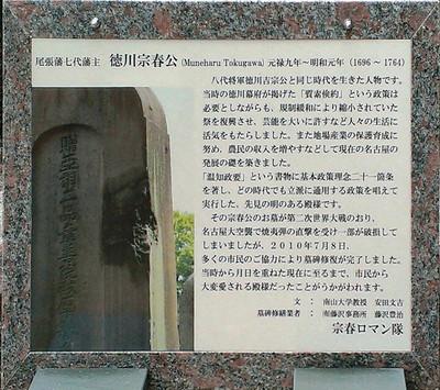 Imag1893
