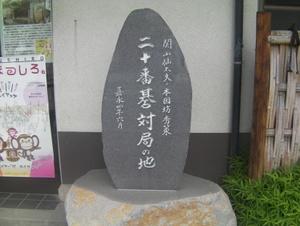 Nixtuki100803