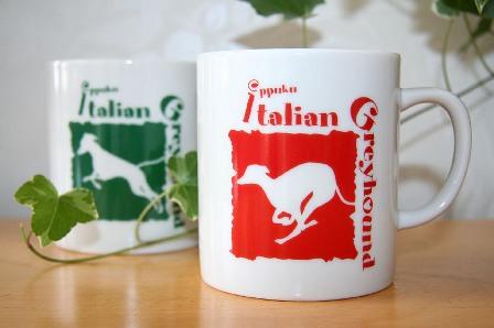 イタリアン(トリコローレ)カラー