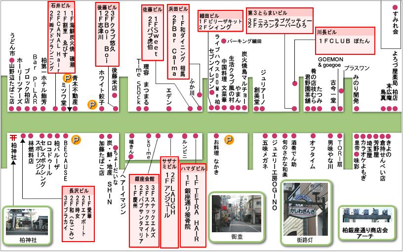 map06[1]