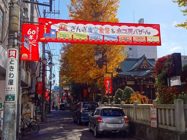 銀座通りホコ天 (1)