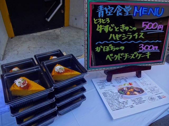 銀座通りホコ天 (4)