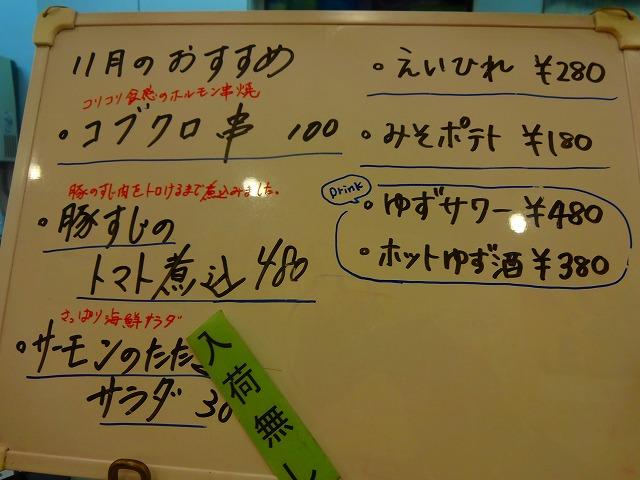 串郎15 (2)