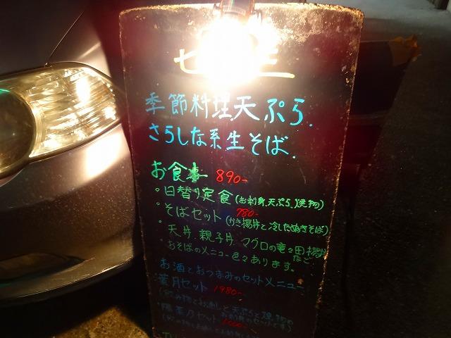 nagomi2 (2)