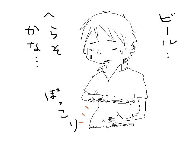 20110807a.png