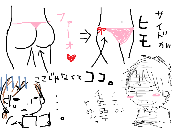 20110808b.png