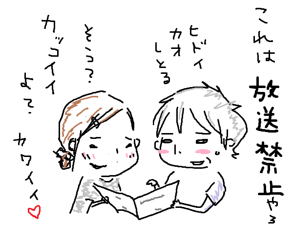 20110809a.png