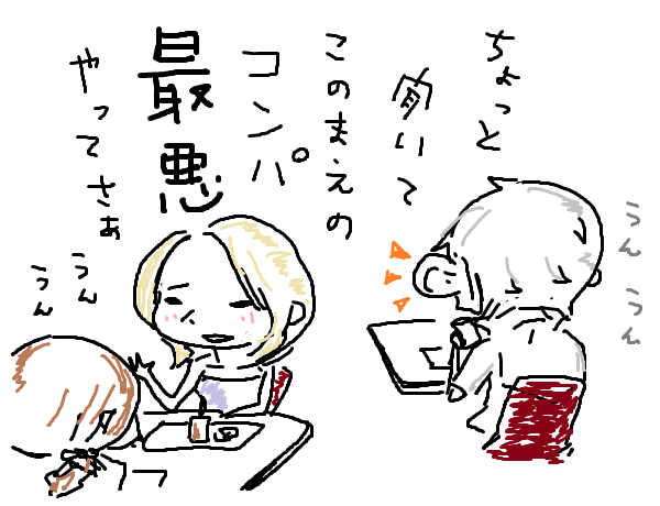 20110810a.png