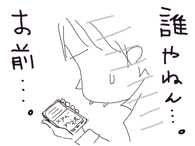 20110812a.png